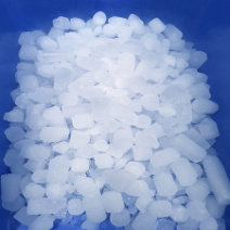 Dry Ice Pellets | UK Local Nationwide Delivery